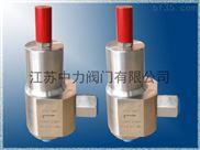不銹鋼高壓安全閥型號 規格