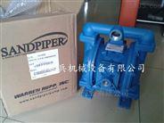 美國SANDPIPER勝佰德氣動隔膜泵