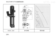 BRINKMANN快吸式沉水泵SFL550