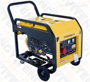 YT6800E3-2便攜式柴油發電機5000瓦