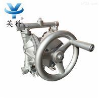 YKS-W-20食品卫生级手摇隔膜泵