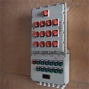 铸铝防爆照明动力配电箱