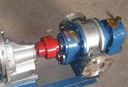 LC不銹鋼羅茨油泵 輸送食用油泵