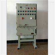正壓型防爆分析儀通風柜 防爆電源開關柜