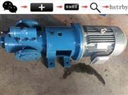 SNF1300R46U12.1W2高压三螺杆泵