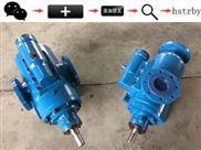 HSNH三螺杆泵-HSNH三螺杆泵HSNH280-46冷却润滑油泵 - 中国泵阀商务网