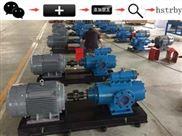 HSNH940-42N三螺桿油泵裝置