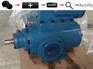 3NG280R54U12.1W23三螺桿油泵 吸油條件