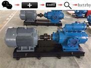 HSNH1700-42Nallweiler螺杆泵