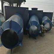 900QZB-70Z轴流泵厂家