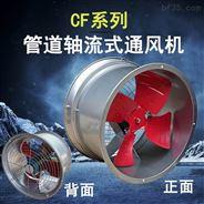 九洲牌圆桶风机管道式排风机