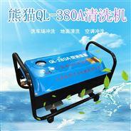 220V家用洗車機自助洗車場用高壓清洗機