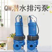 2寸污水泵噴泉泵潛水排污泵