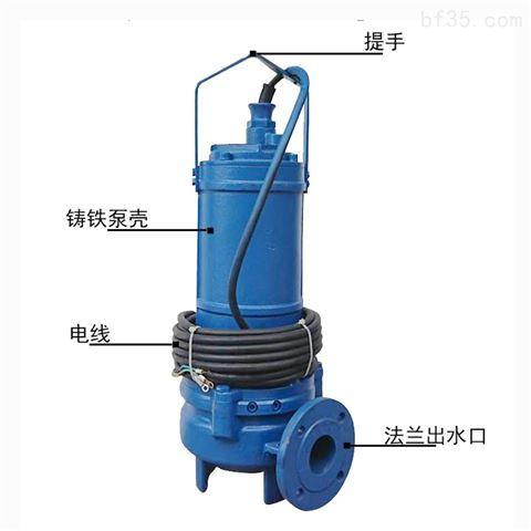 2寸污水泵喷泉泵潜水排污泵