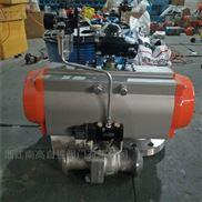 厂家供应 Q641F 铸钢气动法兰球阀