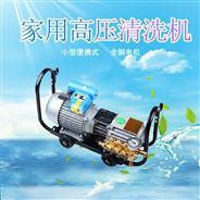 上海熊貓商用高壓洗車機220V全銅自助洗車泵