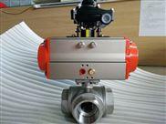 不锈钢 Q615F-16P DN50气动三通内螺纹球阀