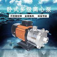 节段式多级不锈钢热水离心增压泵