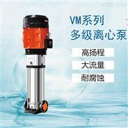 颐博热水轻型立式多级离心泵