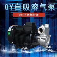 自吸式實驗室氣浮裝置溶氣泵