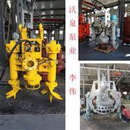 沃泉耐磨液压泥浆泵 挖机潜水清淤泵 高扬程