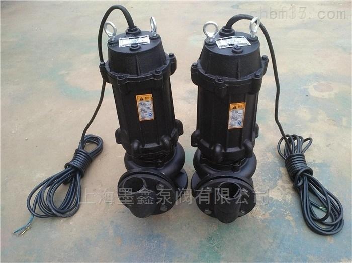 热水用耐高温无堵塞潜水排污泵