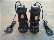 熱水用耐高溫無堵塞潛水排污泵