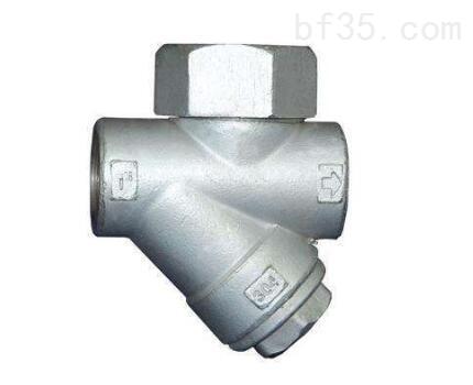 焊接熱動力圓盤式蒸汽疏水閥