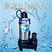 河水提水農用灌溉潛水泵單相小型抽水機