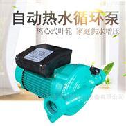 220V水塔用水循环增压泵自动离心家用泵