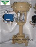 ZJHP高精度氣動薄膜調節閥帶山武定位器