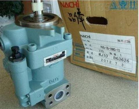 叶片泵日本DAIKIN大金 原装真空泵