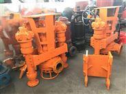 攪吸式挖機液壓清淤泵