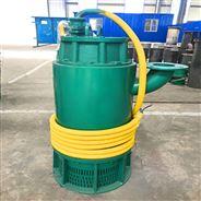 矿用隔爆型潜水泵  排污排沙电泵