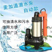 兩寸220V排污泵便攜式植物灌溉抽水機