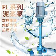 生活废水排污泵三角水泵厂4寸泥浆泵