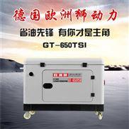 6千瓦柴油静音式发电机尺寸
