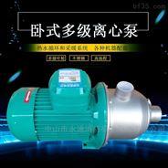 热水循环采暖系统不锈钢增压泵