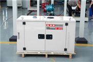 8千瓦静音柴油发电机带焊机