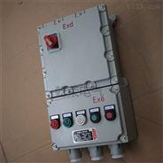 現場管道增壓泵防爆控制箱