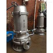 排水排污泵抽水泵高扬程污水处理提升泵