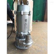 QX污水潜水泵高扬程工程离心污水泵全铜电机