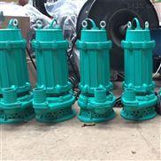 厂家直销QX污水污物潜水电泵 高扬程污水泵