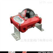 V621YC限位開關 機械式 氣動執行器配件