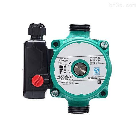 家用暖气循环水泵可调速屏蔽泵
