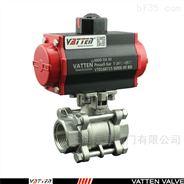 德国VATTEN品牌气动焊接球阀