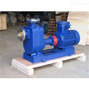 污水泵 无阻塞高扬程排污泵 卧式抽水泵