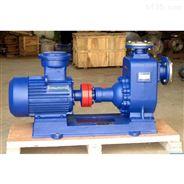 排污泵 大流量自吸泵 不銹鋼耐腐蝕水泵