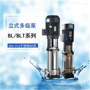 2寸立式不銹鋼多級增壓離心泵