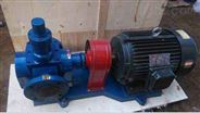 华潮沥青保温泵 外啮合圆弧齿轮泵无磨损